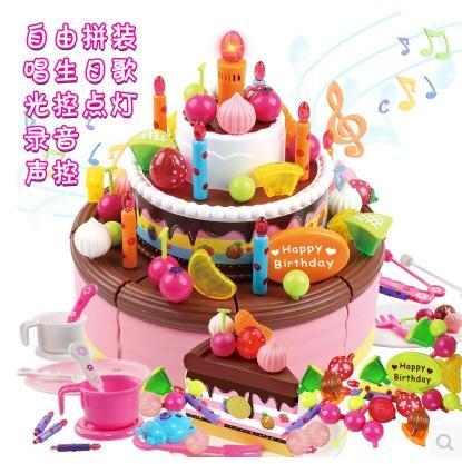 儿童生日蛋糕玩具1-3岁宝宝男女孩益智过家家