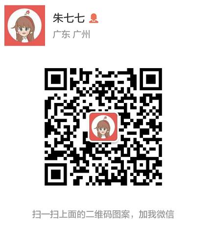 朱七七.png